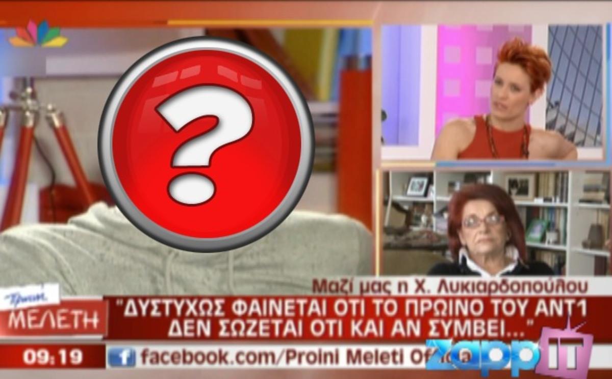 Ποιος παρουσιαστής θα προστεθεί στο 'Πρωινό ΑΝΤ1″ για να το ενισχύσει;   Newsit.gr