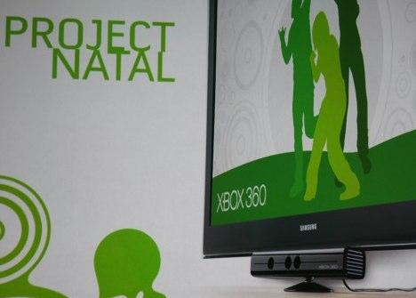 Project Natal | Newsit.gr