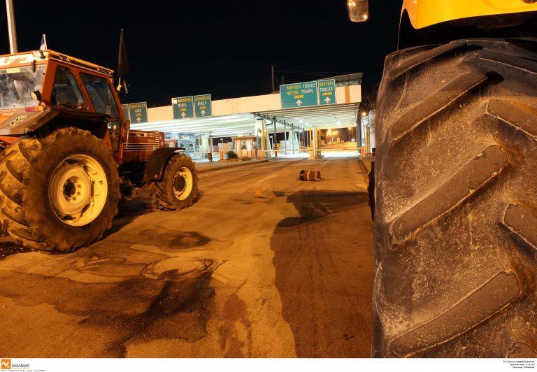 Άνοιξε και το τελευταίο μπλόκο από τους αγρότες | Newsit.gr