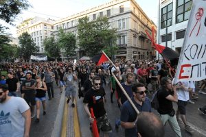 Αντιρατσιστικό συλλαλητήριο την Τετάρτη στα Προπύλαια