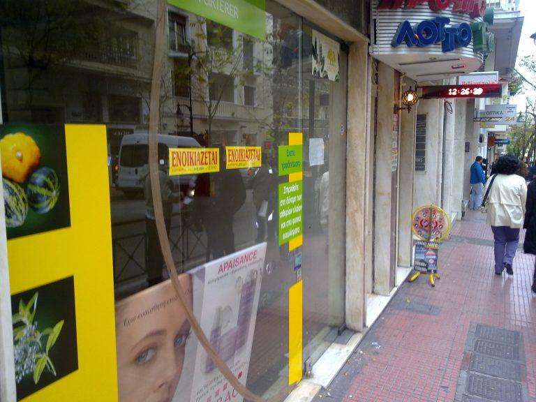 ΘΕΜΑ NEWSIT: Κολωνάκι τέλος! Τα τσουχτερά ενοίκια ερήμωσαν την περιοχή | Newsit.gr