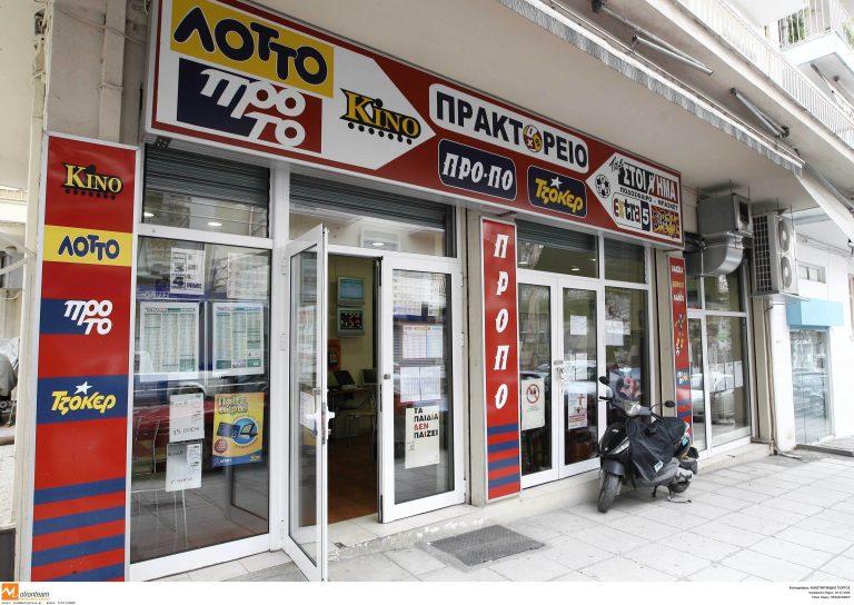 Λαμία: Δύο αδέλφια οι δράστες της ληστείας στο πρακτορείο ΠΡΟΠΟ   Newsit.gr