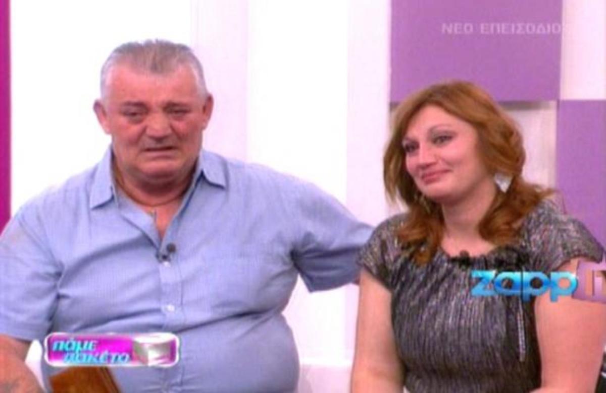 Θεωρούσε πατέρα της τον… πατριό της μέχρι τα 9 της χρόνια!   Newsit.gr