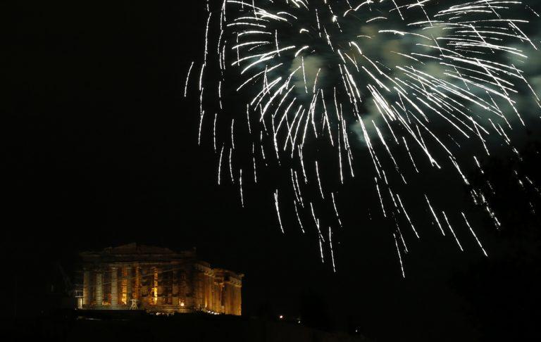 Τι θα φέρει το 2017 για την Ελλάδα – Ποιες εξελίξεις θα επιδράσουν καταλυτικά | Newsit.gr