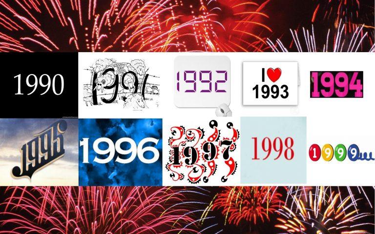 Οι δέκα λαμπερές Πρωτοχρονιές της δεκαετίας του '90! | Newsit.gr