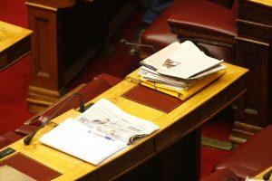Κατατέθηκε ο προϋπολογισμός του 2016 – Όλο το προσχέδιο