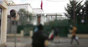 Ο Ρουβίκωνας πίσω από την επίθεση στο Τουρκικό Προξενείο στην Κομοτηνή [vid]