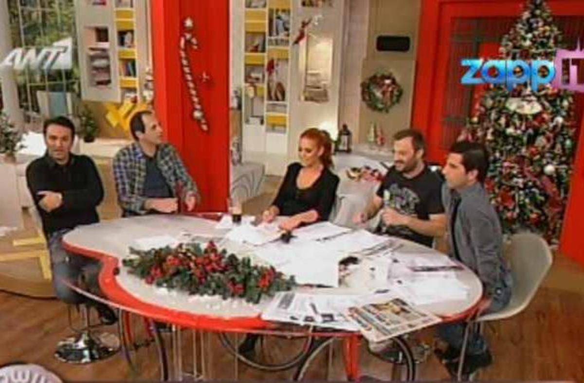Η …ακατάλληλη φράση που οδήγησε σε διαφημιστικό διάλειμμα! | Newsit.gr