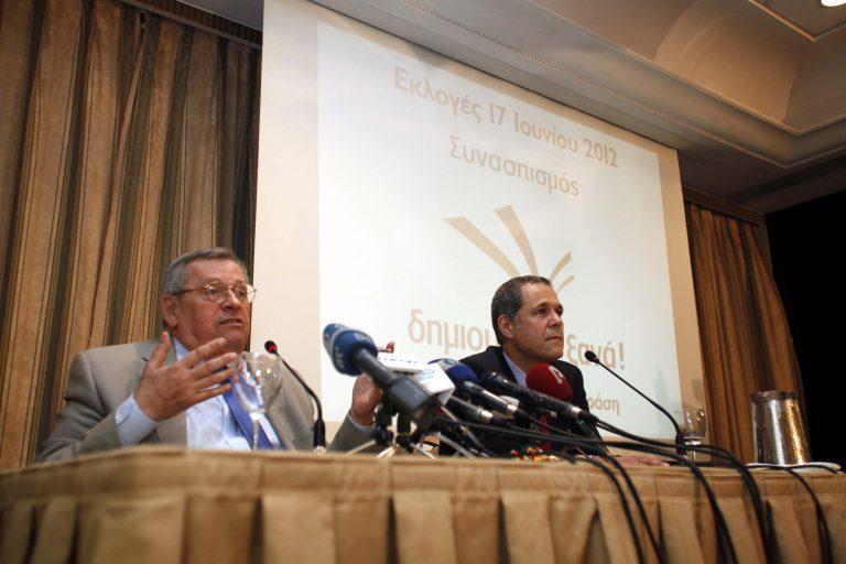 Τα ψηφοδέλτια της Δημιουργίας Ξανά – Δράση | Newsit.gr