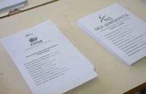 Δημοσκόπηση newsit.gr. Γιατί η μάχη γίνεται ντέρμπι…