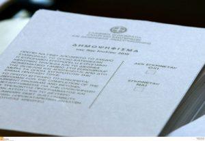 Δημοψήφισμα 2015 : Αποτελέσματα και Exit Polls για τo NAI ή ΟΧΙ