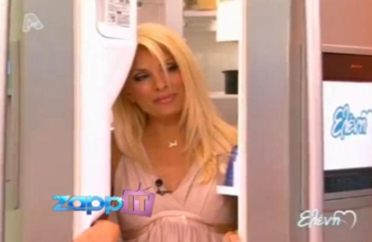 Γιατί μπήκε η Ελένη Μενεγάκη… στο ψυγείο; | Newsit.gr
