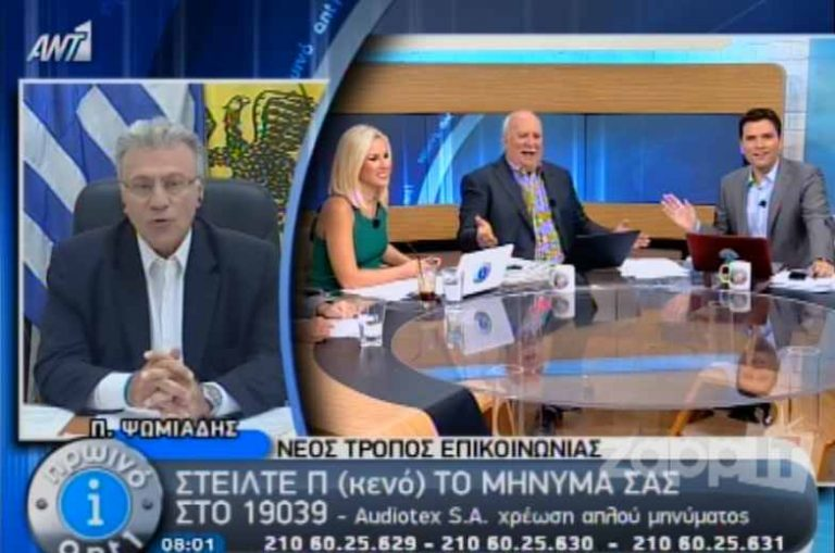 Παπαδάκης: «Ο Αυτιάς λέει ότι γέρασα…» | Newsit.gr