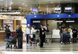 Τεράστια ταλαιπωρία στα αεροδρόμια – Όλες οι ακυρώσεις και τροποποιήσεις πτήσεων