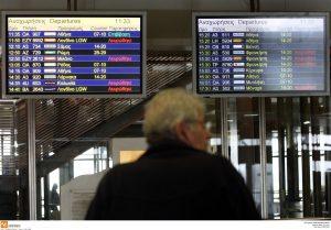 Κανονικά οι πτήσεις της Aegean και της Olympic Air