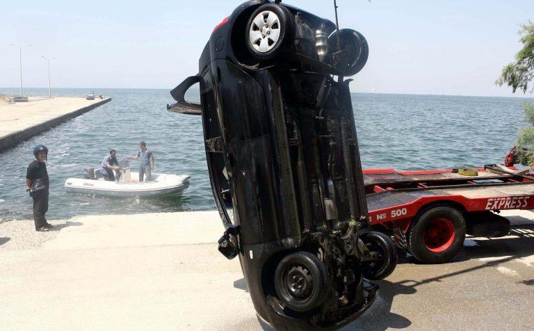 Θεσσαλονίκη: Έπεσε στη θάλασσα με το αυτοκίνητο! | Newsit.gr