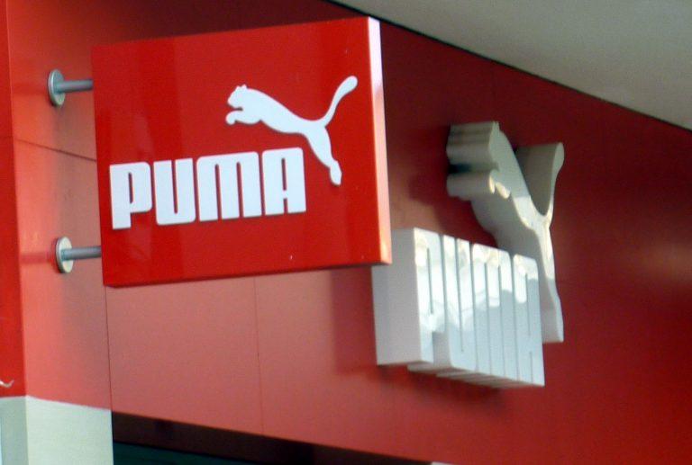 Ποια είναι η PUMA – Η ιστορία της μεγάλης εταιρείας αθλητικών ειδών | Newsit.gr