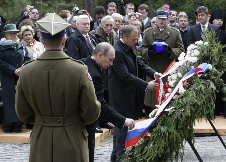 Φόρος τιμής στα θύματα του Κατίν | Newsit.gr