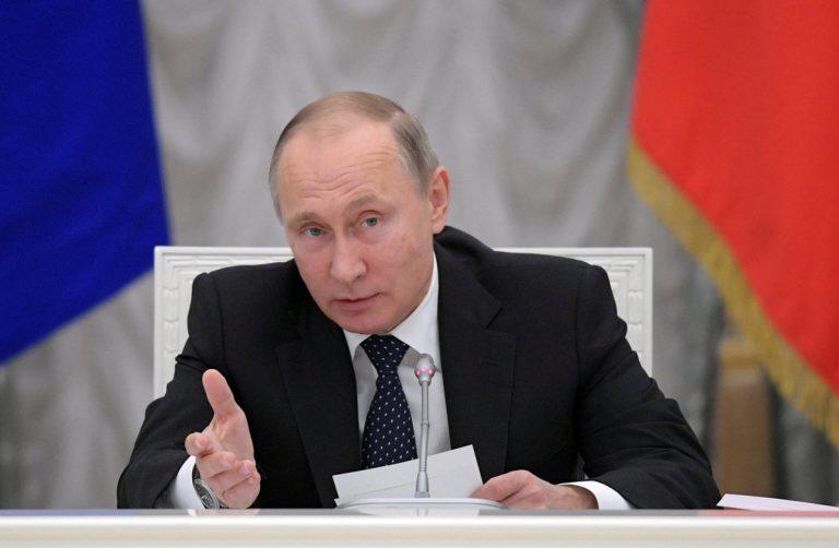 Πούτιν: Η συνεργασία Ρωσίας – Κίνας αποτελεί παράδειγμα αμοιβαίας επωφελούς σχέσης   Newsit.gr
