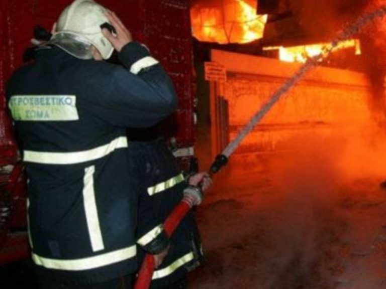 Θήβα: Ζευγάρι κάηκε ζωντανό μέσα σε αποθήκη που ζούσε τα τελευταία χρόνια | Newsit.gr