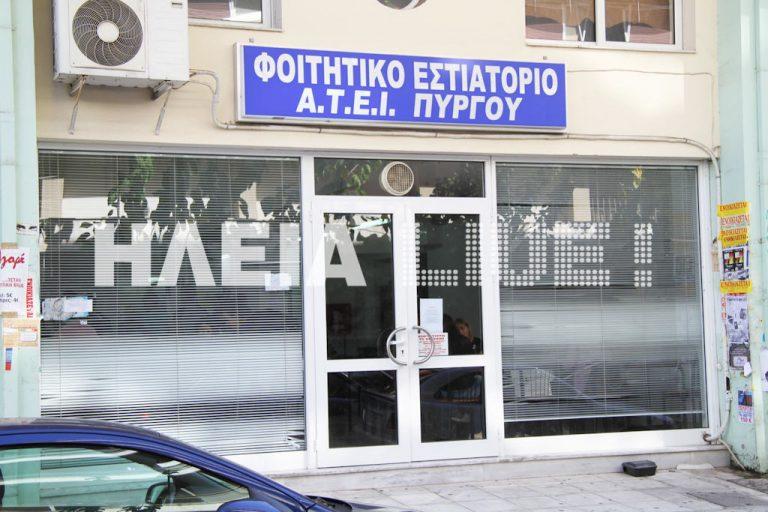 Πύργος: «Θα σταματήσει τη σχολή γιατί δεν έχει να φάει!» | Newsit.gr