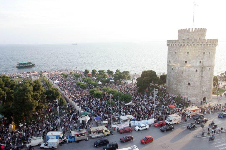 Παραμένουν οι Αγανακτισμένοι για 20η μέρα στο Λευκό Πύργο | Newsit.gr