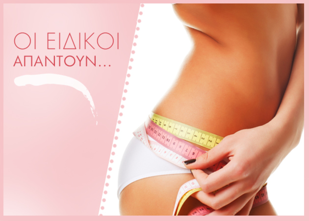 Q&A: «Πώς θα χάσω τα κιλά της εγκυμοσύνης; Μπορώ να χάσω 6 κιλά σε 20 μέρες;» | Newsit.gr