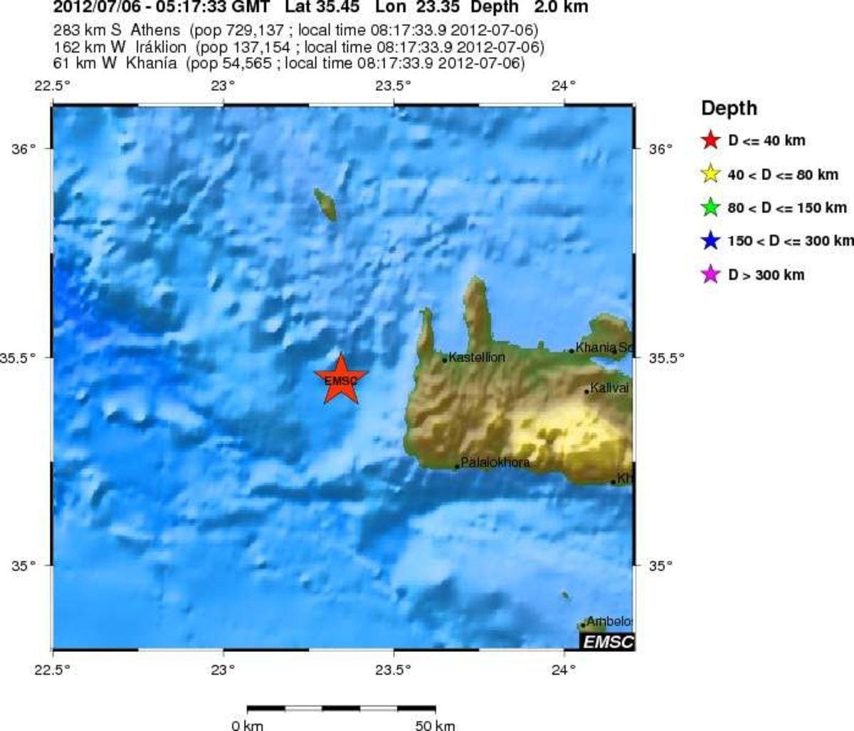 Κρήτη: Ακόμα ένας σεισμός δυτικά των Χανίων! | Newsit.gr