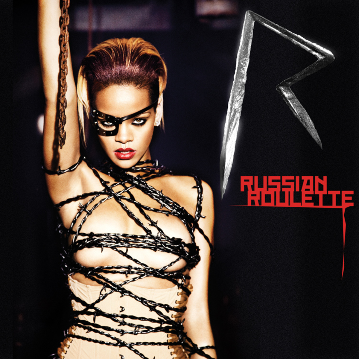 Ρώσικη ρουλέτα για τη Rihanna! | Newsit.gr