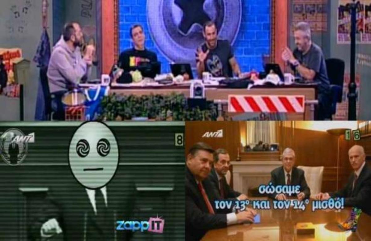 ΡΑΔΙΟ ΑΡΒΥΛΑ: Πως σχολίασαν τον 13ο και 14ο μισθό; | Newsit.gr