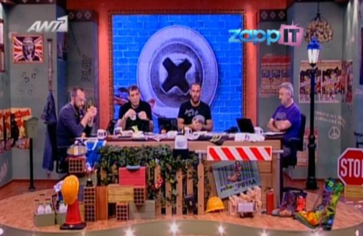 Μια διαφορετική εκπομπή από τους «Ράδιο Αρβύλα»! | Newsit.gr