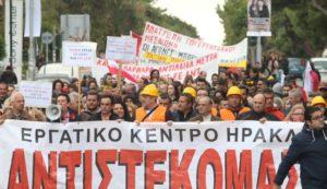 Απεργία 17 Μαΐου: Δύο συλλαλητήρια στο Ηράκλειο