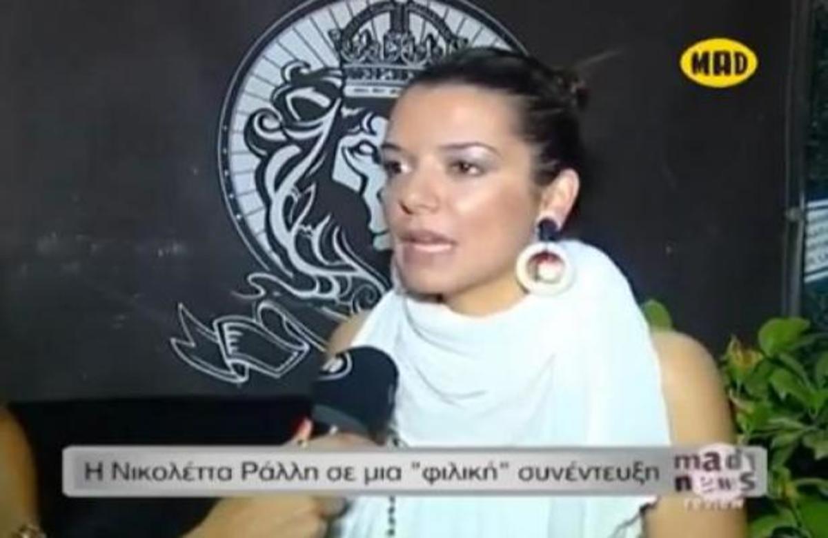 Νικολέττα Ράλλη: Το Made in Star δεν ήταν η εκπομπή που ήθελα να κάνω! | Newsit.gr