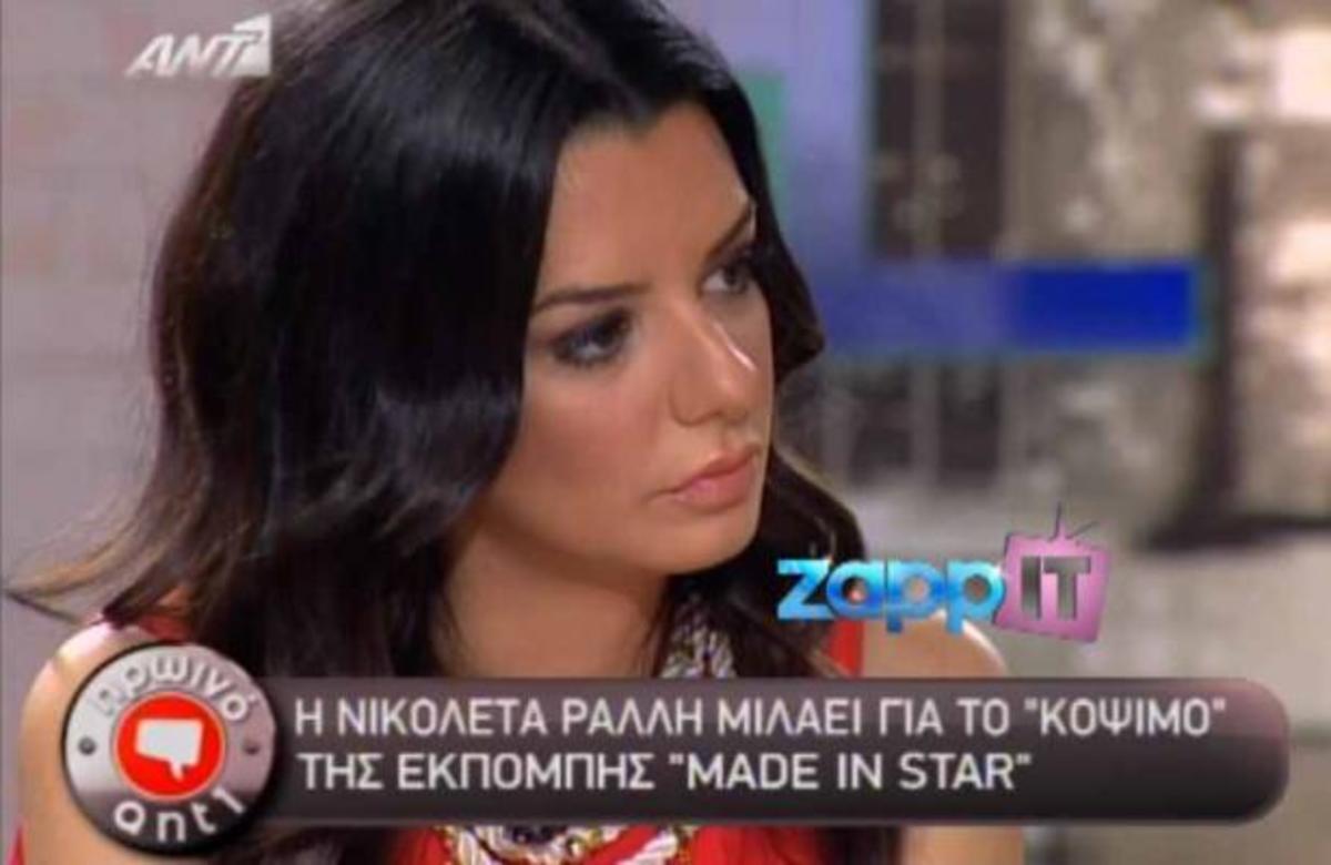 Γιατί η Νικολέττα Ράλλη πηγαίνει ακόμα στο Star Channel;   Newsit.gr