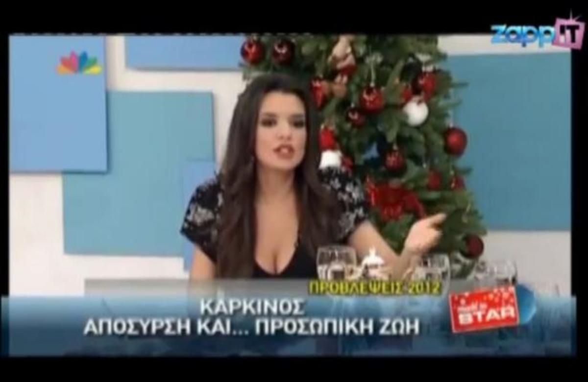 Ν. Ράλλη: »Τα θέλει ο κώ… σου»! | Newsit.gr