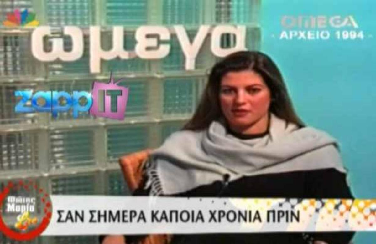 Σαν σήμερα, κάποια χρόνια πριν…   Newsit.gr