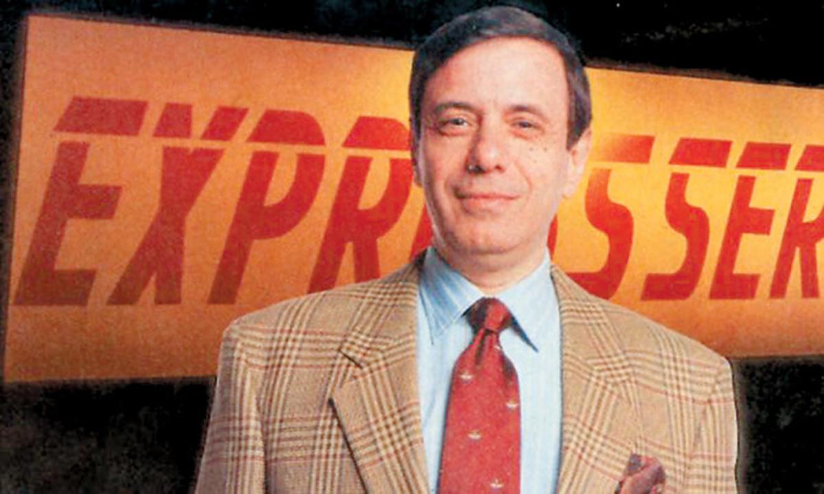 Συνέλαβαν τον ιδιοκτήτη της Express Service για χρέη στο δημόσιο | Newsit.gr