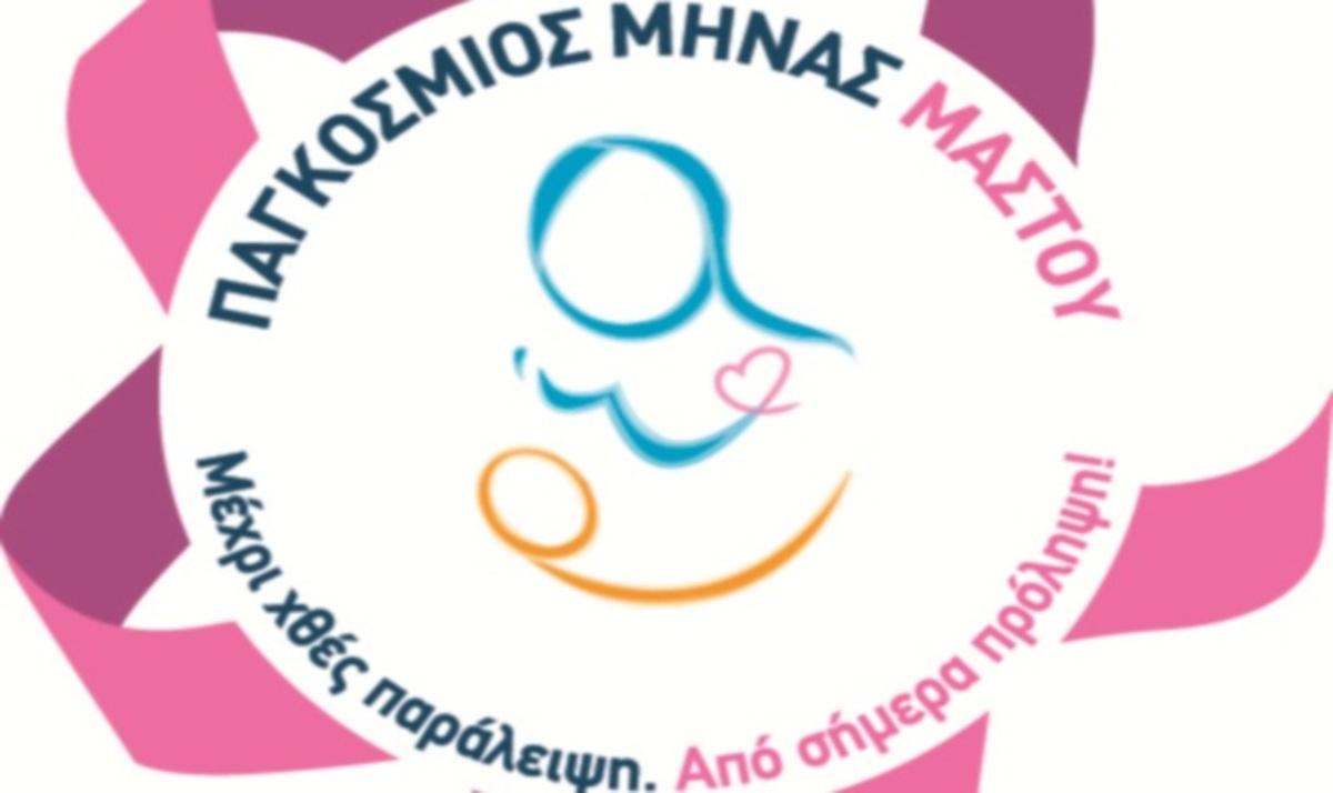 Η ΡΕΑ υποστηρικτής του συλλόγου «Άλμα Ζωής» | Newsit.gr