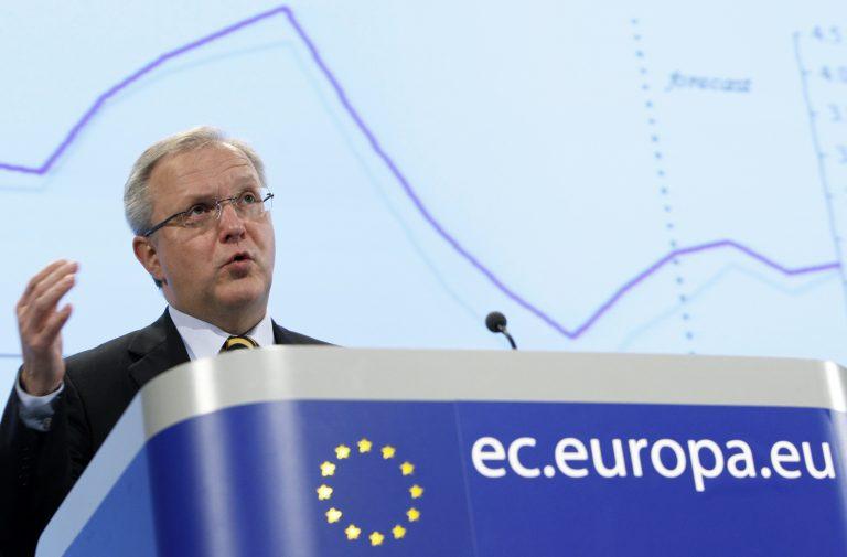 Κομισιόν: Υπέρ της ίδρυσης Ευρωπαϊκού Νομισματικού Ταμείου | Newsit.gr