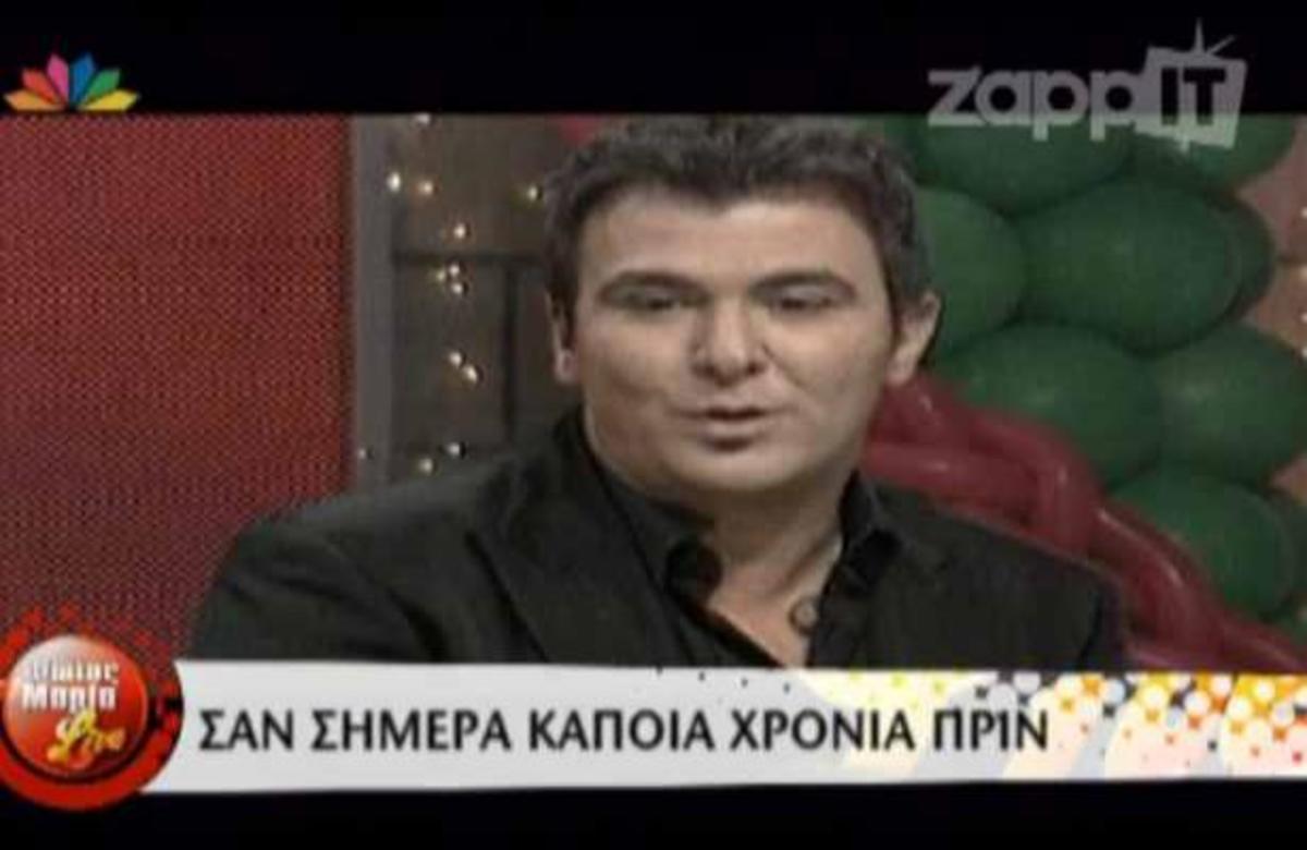 Όσα έγιναν στη showbiz από το 2002 έως το 2008! | Newsit.gr