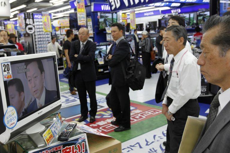 Εριξε τα ασιατικά χρηματιστήρια η παραίτηση του Ιάπωνα πρωθυπουργού | Newsit.gr