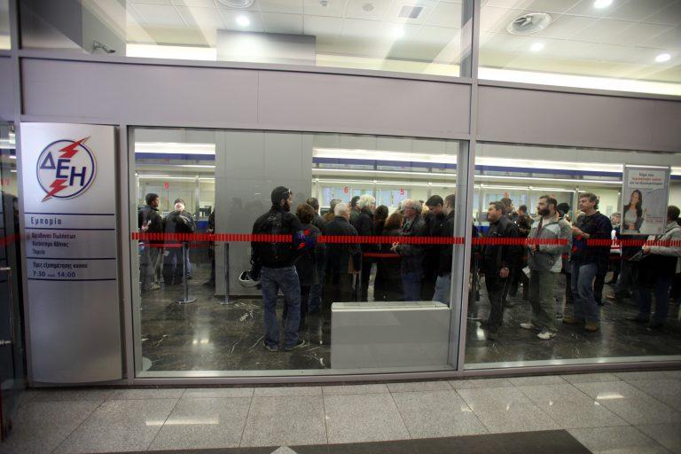 Κατακόρυφη πτώση στο ρεύμα που καίνε νοικοκυριά και επιχειρήσεις | Newsit.gr