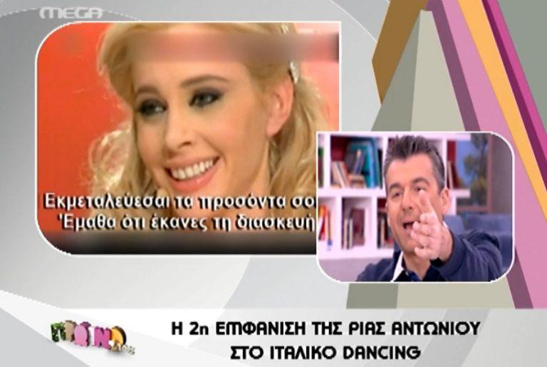 Ο Λιάγκας νευρίασε και την αποκάλεσε λεσβία!   Newsit.gr