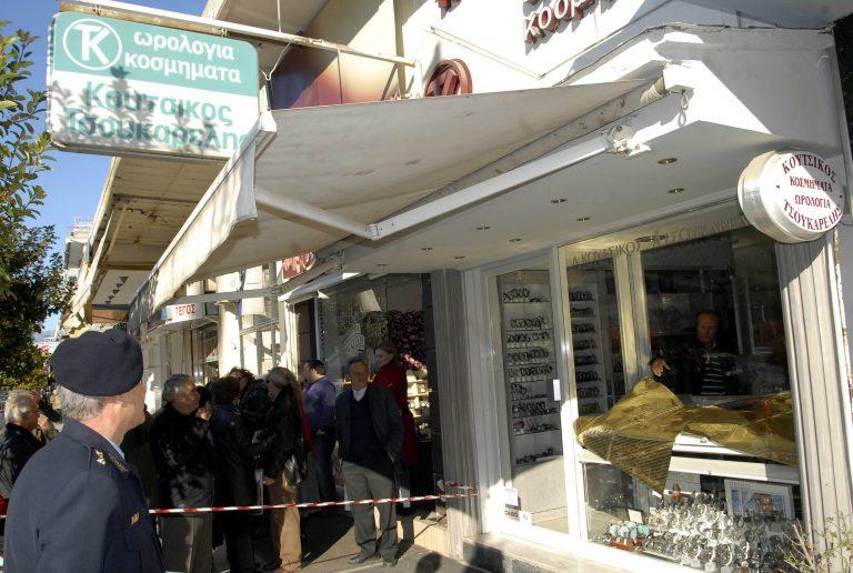 Χαλκιδική: Ριφιφί σε κοσμηματοπωλείο | Newsit.gr