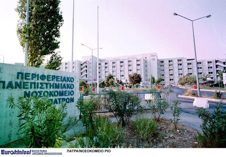 Πάτρα: Δικαίωση για 11 εργαζόμενους stage στο Νοσοκομείο του Ρίου   Newsit.gr