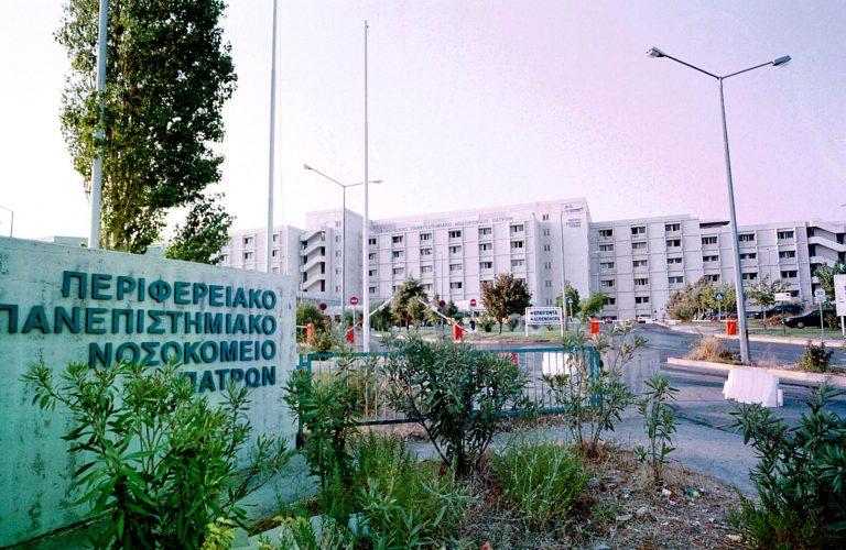Έκλεψαν τους πίνακες από το Νοσοκομείο του Ρίου!   Newsit.gr