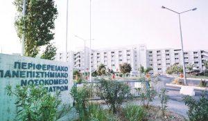 """Το συγκλονιστικό """"ευχαριστώ"""" άνεργου καρκινοπαθούς στους γιατρούς στο Ρίο [pic]"""