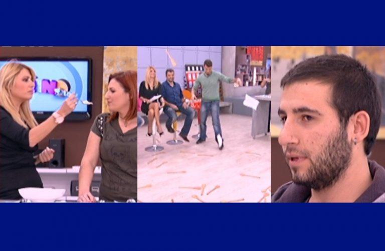 Πέταξαν ρυζόγαλο στην τηλεθεάτρια, έφεραν σε δύσκολη θέση τον νεαρό και αποκάλεσε την Σκορδά «milf»! | Newsit.gr