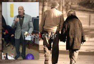Άγιος Βαλεντίνος: «Καψούρης» ετών 92 στην Κρήτη! Μετράει 60 χρόνια γάμου