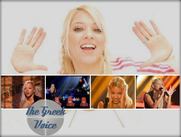 Στ. Ρίζου: Η Ελληνίδα που μάγεψε το γαλλικό show «The Voice» που παρουσιάζει ο Αλιάγας.Βίντεο   Newsit.gr